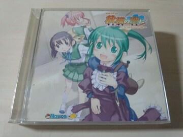 ドラマCD「秋桜の空に〜ひなたの子鹿〜」2枚組●