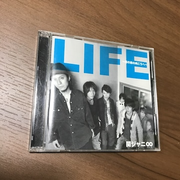 関ジャニ∞初回限定CD+DVDメイキングPV LIFE