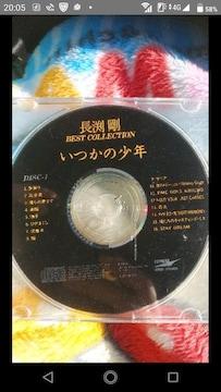 長渕剛 いつかの少年 CD アルバム