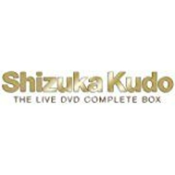 ■DVD『工藤静香 ザ・ライブ DVD コンプリート』