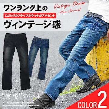 (送料無料)シューカットデニムパンツvel-001新品ブルーS