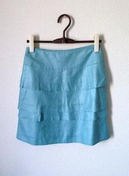 リピエール■ターコイズブルー  ティアード スカート W64
