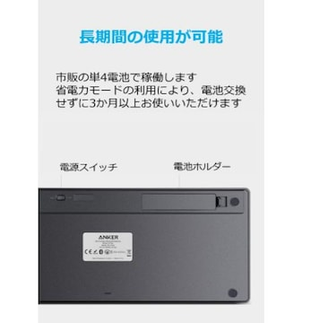 ウルトラスリム Bluetoothキーボード黒