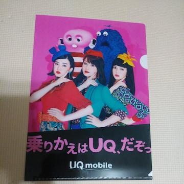 クリアファイル(UQmobileより非売品)