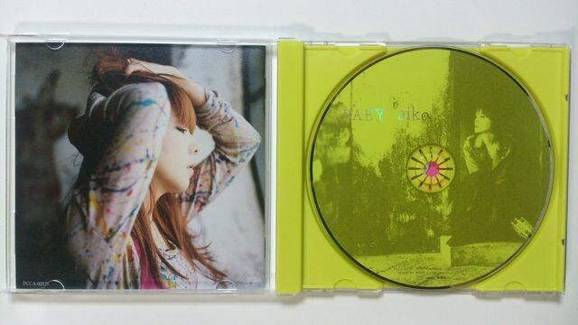 (CD)aiko/アイコ☆BABY★2010年発アルバム♪即決価格♪ < タレントグッズの