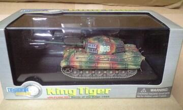 1/72 DRAGON ARMOR 60004 キングタイガー 第501重戦車大隊
