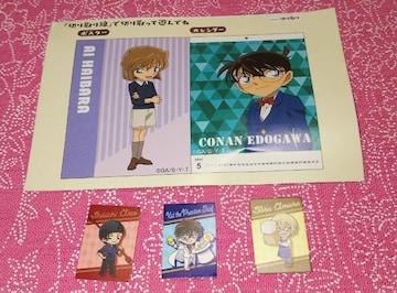 リーメント名探偵コナン大好きコナンROOM6自慢のコレクションポスターカレンダーポストカード