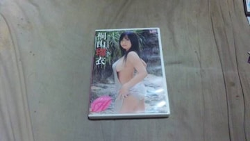 【DVD】桐山瑠衣 メルティH