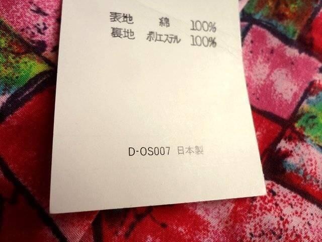 新品 barrycam キュロット エスニック柄 赤 11 L 定価9800円 < 女性ファッションの