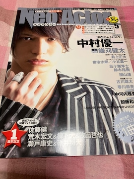 ★1冊/Neo Actor VOL.5