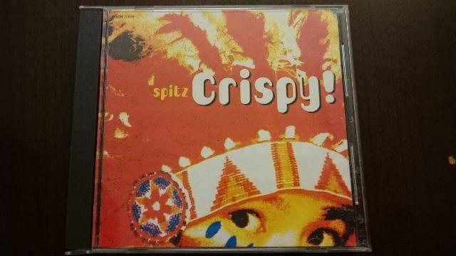 スピッツ「Crispy!」  < タレントグッズの