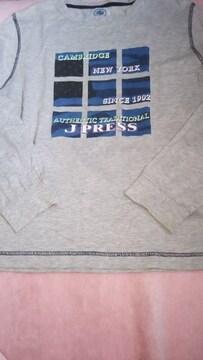 グレー長袖Tシャツ130