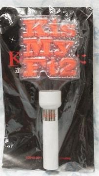 激安Kis-My-Ft2公式ペンライト(オレンジ)点灯確認済み必見