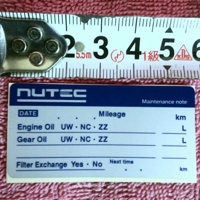 【送料無料】NUTEC ZZ-52 SF-MTF「高機能 ATF」小分け 2L < 自動車/バイク