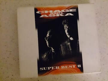 CHAGE&ASKA「SUPER BEST 2」ベスト/チャゲ&アスカ
