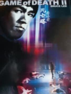 ブルース・リー『死亡の塔』 タン・ロン