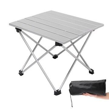アウトドアテーブル アルミ製 折りたたみ式