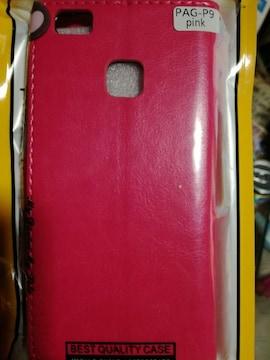 「手帳型スマホケースピンク色」新品未使用。送料無料。