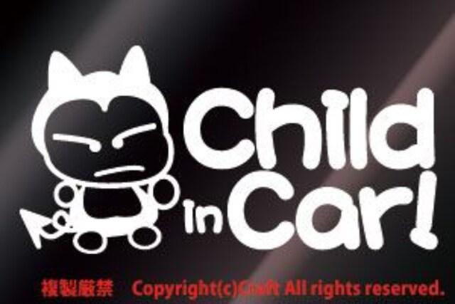 Child in Car/ステッカー(fkc白,チャイルド/キッズインカー < 自動車/バイク