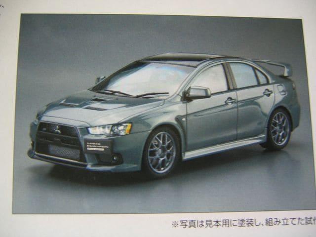 アオシマ モデルカーNo.SP ミツビシ CZ4A ランサーエボリューションX ファイナルエディション'15 < ホビーの
