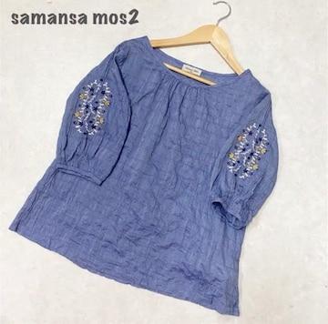 【samansa mos2】刺繍ブラウス サマンサモスモス