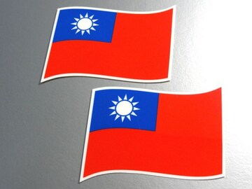 w2 台湾国旗ステッカー2枚set☆中華民国 シール即買☆