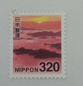 320円普通切手新品未使用★ポイント切手金券支払い可