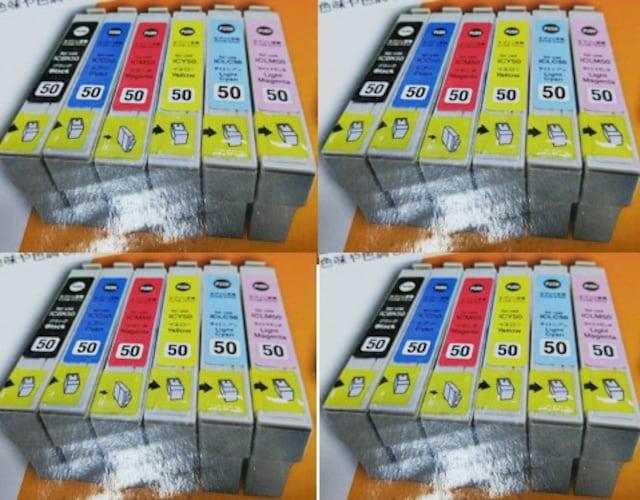 互換インク IC50  6色×4セット(24個パック)カートリッジ  < PC本体/周辺機器の