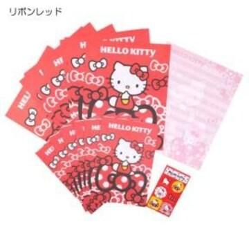 【キティ】可愛い便箋+封筒+シール♪レターセット