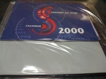 新品 2000年卓上カレンダー(オリジナルマウスパッド付き)
