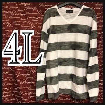 4L・in the attic・スラブボーダーVネックロンT新品/MCT-711