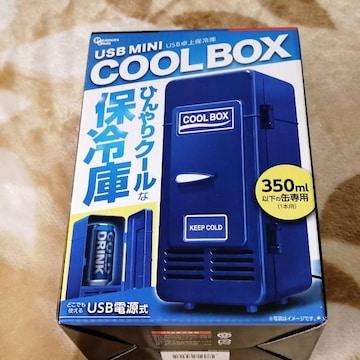 これからの季節に!USB電源式 卓上保冷庫 COOL BOX(ブルー)!
