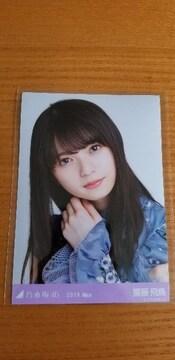 乃木坂46  齋藤飛鳥  2019  生写真