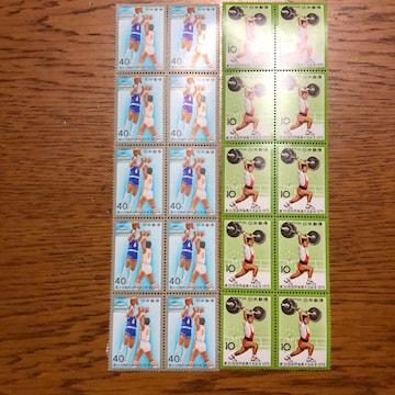 162送料無料記念切手500円分(40円.10円切手)