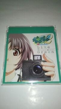 グリーングリーン2 恋のスペシャルサマー OP オープニング Like a Green AiRI