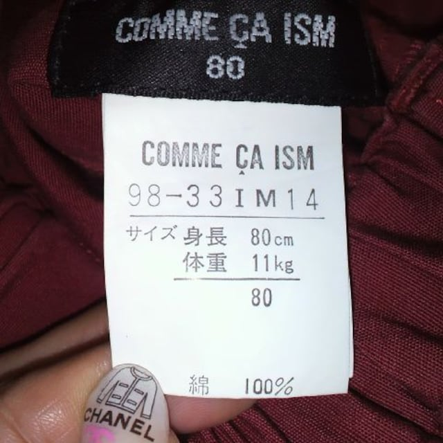 キッズCOMME CA ISM/コムサイズムエンジ色 ハーパン・半ズボン80�p < ブランドの