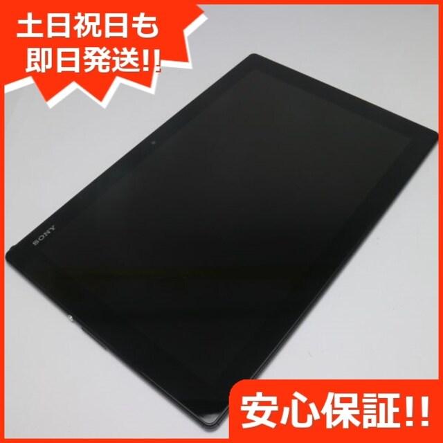 ●安心保証●美品●SO-05G Xperia Z4 Tablet ブラック●  < PC本体/周辺機器の
