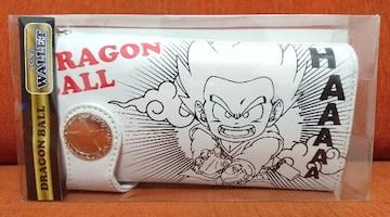 ドラゴンボール★孫悟空・幼少・長財布・チェーン付きロングウォレット