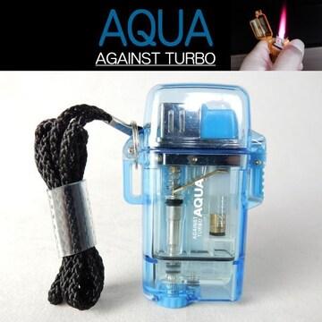 【送料無料】AQUA ターボライター 風・水に強い/BL
