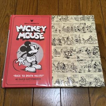 ミッキーマウス 1930年代 復刻 コミック マンガ 洋書 和訳付