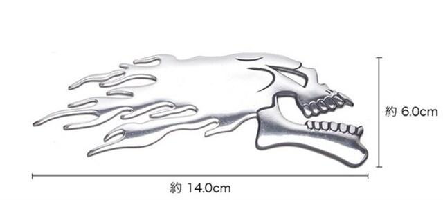 ♪M 3Dデザイン 簡単 かっこいい ドクロステッカー 2個セット SV