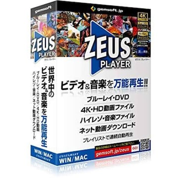 ZEUS PLAYER ブルーレイ・DVD・4Kビデオ・ハイレゾ音源再生 ボッ