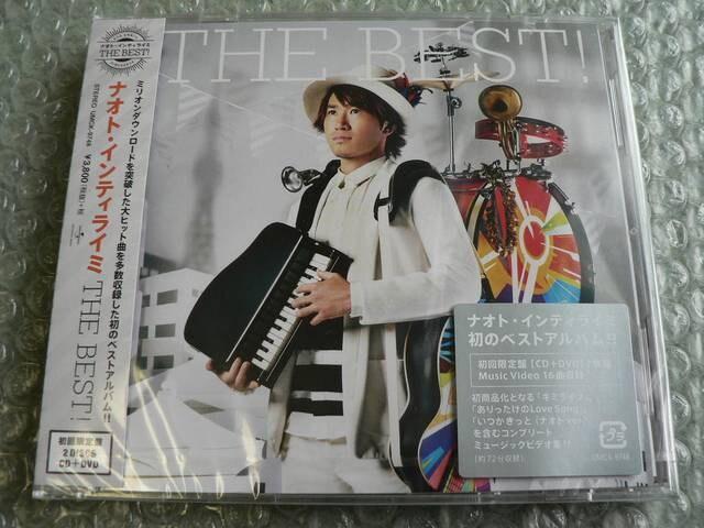 新品/ナオト・インティライミ【THE BEST!】初回盤/ベストCD+DVD  < タレントグッズの