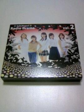 CD ハロープロジェクト ラジオドラマ vol.2/アイドル モーニング娘。 モー娘。 ハロプロ