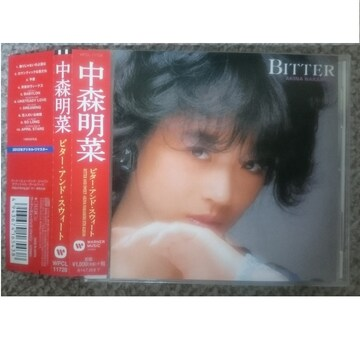 KF  中森明菜  ビター アンド スウィート BITTER AND SWEET