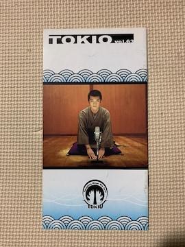 TOKIO★ファンクラブ会報★vol 63(国分太一)