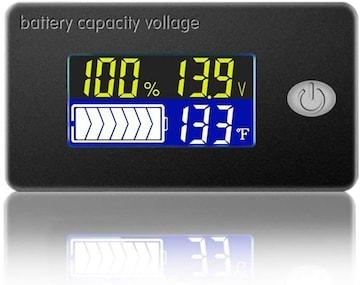 LCDデジタル電圧計 温度計搭載 車 バイク 電池残量表示