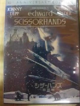 DVDソフト シザーハンズ特別編 ジョニーデップ