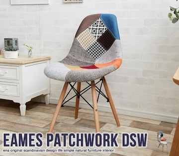 Eames patchwork DSW 116002_PWK パッチワーク