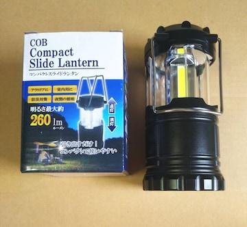 ★COB型LED コンパクトスライドランタン 260lm
